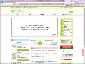 Hobunsya_web01